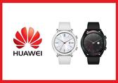 【送鋼化保貼+華為原廠運動臂帶】HUAWEI 華為 WATCH GT 雅致款智慧型手錶
