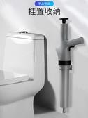馬桶疏通器廁所下水道管道堵塞家用高氣壓式吸廚房一炮通工具神器 西城故事