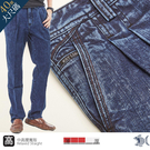 【NST Jeans】大尺碼 高腰打摺牛仔褲 微彈 刷色淺丹寧 中老年暢銷款 005(67367)大尺碼台灣製
