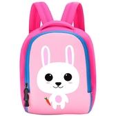 兒童後背包 兒童幼兒園書包男童女孩可愛卡通1-3-5-6歲寶寶小書包潮雙肩背包 雙11
