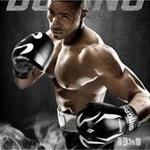 競派專業 散打拳套自由搏擊訓練健身泰拳兒童沙袋拳擊手套搏擊男TT215『易購3c館』