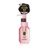 日本 SHISEIDO 資生堂 MACHERIE 瑪宣妮 珍珠蜂蜜護髮精油 60mL (免沖洗) ◆86小舖 ◆