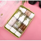 旅行化妝品分裝瓶套裝真空瓶按壓式乳液瓶護膚品分裝空瓶便攜盒裝 韓美e站