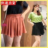 YOYO 中大尺碼高腰寬鬆短裙休閒墜感半身褲裙(XL-4L)250斤可穿AI1010