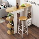 家用吧台桌簡約現代咖啡桌酒櫃客廳餐廳隔斷櫃轉角簡易靠墻歐式門wy