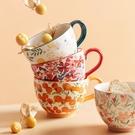 馬克杯 陶瓷早餐杯燕麥杯大容量高顏值水杯女可愛微波爐加熱牛奶咖啡杯子