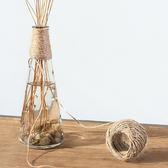 ◄ 生活家精品 ►【M102-1】手工材料麻繩 麻線 復古裝飾 麻繩子 兒童 DIY 編織繩 麻類 捆綁繩