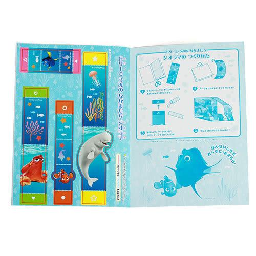 《sun-star》海底總動員2:多莉去哪兒 B5著色畫本★funbox生活用品★_UA06808