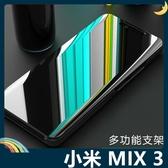 Xiaomi 小米 MIX 3 電鍍半透保護套 鏡面側翻皮套 免翻蓋接聽 原裝同款 支架 手機套 手機殼