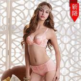 曼黛瑪璉-包覆提托雙弧  A-C罩杯內衣(桃花粉)