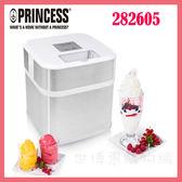 世博惠購物網◆PRINCESS荷蘭公主 1.5L半自動冰淇淋機 282605◆台北、新竹實體門市