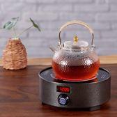 諾潔仕茶爐電陶爐迷你小型鐵壺煮茶器智慧泡茶電磁爐家用光波爐  魔法鞋櫃  igo