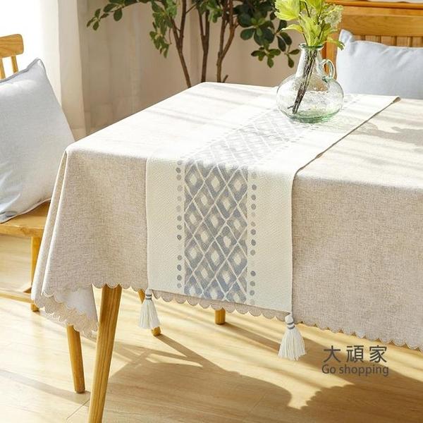 桌旗 桌佈 餐桌桌旗簡約現代桌巾長條桌佈裝飾佈桌旗客製化北歐桌旗佈美式輕奢