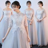伴娘服女2018新款韓版復古長款姐妹團宴會晚禮服 GY1462『美鞋公社』