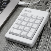 免驅小鍵盤 數字鍵兼容筆記本免驅即插即用數字有線小鍵盤 迷你 智慧e家