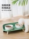 寵物碗貓碗狗碗雙碗陶瓷防打翻貓咪食盆保護頸椎貓糧碗狗狗水碗寵物用品 【快速出貨】