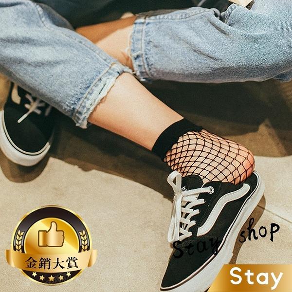 【Stay】爆款性感女士漁網襪 時尚鏤空黑絲網格 絲襪 短襪 襪子 褲襪【P58】