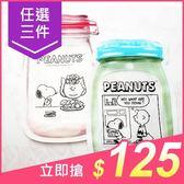 【任3件$125】SNOOPY 史努比/Hello Kitty 造型夾鏈袋(3入/4入)【小三美日】收納密封袋