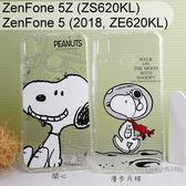 SNOOPY空壓氣墊軟殼 ZenFone 5Z (ZS620KL) / ZenFone 5 (2018, ZE620KL) 6.2吋 史努比【正版授權】