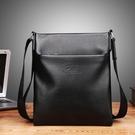清倉!袋鼠挎包 單肩包 郵差包 小背包ipad包 降價兩天