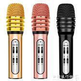 麥克風  k歌麥克風手機K唱歌神器話筒蘋果安卓通用聲卡套裝  歐韓流行館
