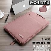 筆記本內膽包適用聯想蘋果macbook pro13戴爾惠普15華為matebook14電腦 極簡雜貨