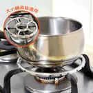 【白鐵萬用子母爐架】1組/2入 隔熱架 白鐵爐架 瓦斯爐架 隔熱墊 廚房用品 KA-058-12 [百貨通]