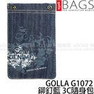 GOLLA G1072 鉚釘藍 3C隨身包 ★出清特價★ (非盒裝 永準公司貨) Rivetto 丹寧 相機袋 手機套