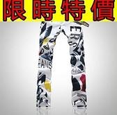 牛仔褲-百搭極簡丹寧男休閒長褲59i2【巴黎精品】