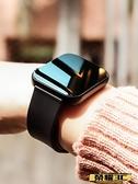 智慧手環 蘋果iwatch通用智慧手環血壓心率睡眠監測儀男女運動腕表防水LX 榮耀