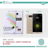 NILLKIN LG G5 H860 超清防指紋保護貼 含鏡頭貼套裝版 高透光 高清晰 耐磨