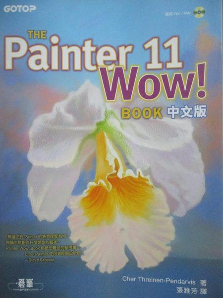 【書寶二手書T7/電腦_XEO】The Painter 11 Wow! Book中文版_附CD_Cher Threine