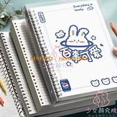 【A5/B5活頁本筆記】可愛超萌替芯可拆卸簡約活頁韓式外殼活頁紙【少女顏究院】