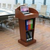 小講臺桌演講臺教室小型可移動教師講臺簡約會議室培訓發言臺立式