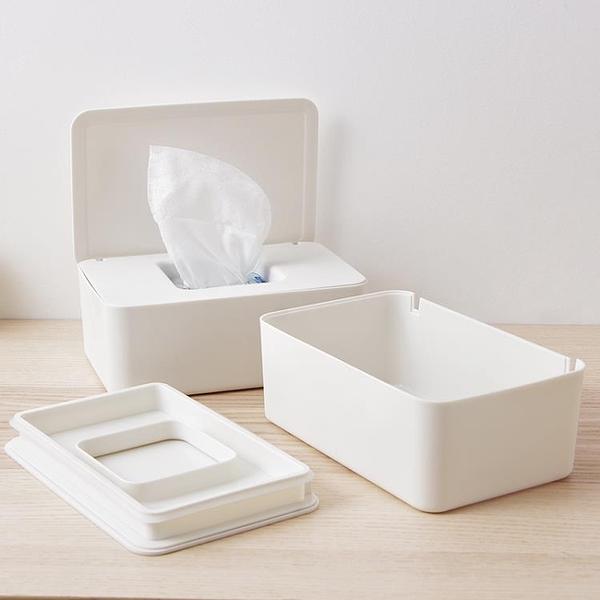 紙巾盒家用客廳臥室桌面濕防灰塵密封抽紙盒【聚宝屋】
