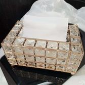 面纸盒金色水晶紙巾盒高檔簡潔客廳餐廳面巾紙抽紙盒歐式餐廳收納盒 伊莎公主