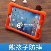 硅膠軟殼ipad mini1/2/3/4保護套   ipad air2/1 ipad2/3/4 pro9.7防摔保護殼