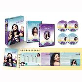 舊曲情懷-鄧麗君系列CD (4片裝)
