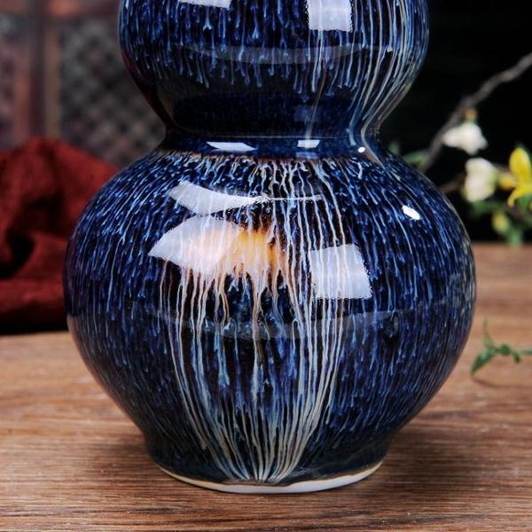 一斤陶瓷酒瓶 葫蘆容器 散裝空酒瓶 1斤裝酒具 酒器收藏 空白酒瓶WD 電購3C