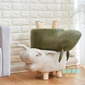 沙發凳 兒童動物換鞋凳時尚創意小凳子家用腳凳小牛卡通矮凳實木T 4色
