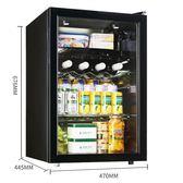紅酒櫃 AUX/奧克斯 JC-80小型紅酒櫃 單門小冰箱冷藏櫃 辦公室家用冰吧·夏茉生活YTL