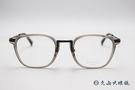 MASUNAGA 增永眼鏡 日本手工眼鏡 β鈦 經典框型 近視鏡框 GMS-817 #透明灰/黑