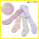 夏兒童連褲襪純棉寶寶連體襪0-3歲女童嬰兒