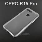 氣墊空壓透明軟殼 OPPO R15 Pro (6.28吋)