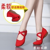 廣場舞鞋子女軟底舞蹈鞋成人夏季演出紅舞鞋低跟帆布跳舞鞋練功鞋 雙十二全館免運