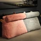 三角枕 靠枕床頭抱枕靠墊護頸枕大靠背墊床...