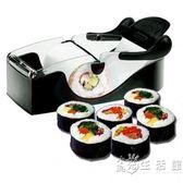 做壽司工具套裝材料 紫菜包飯模具 壽司機 壽司模 壽司捲 壽司器 小時光生活館