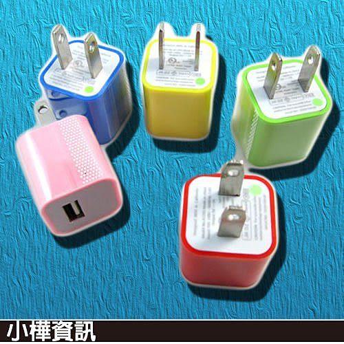 【小樺資訊】優質!!【USB充電器】手機充電插頭/充電器/行動電源 iPhone 4/4S iPad iPod