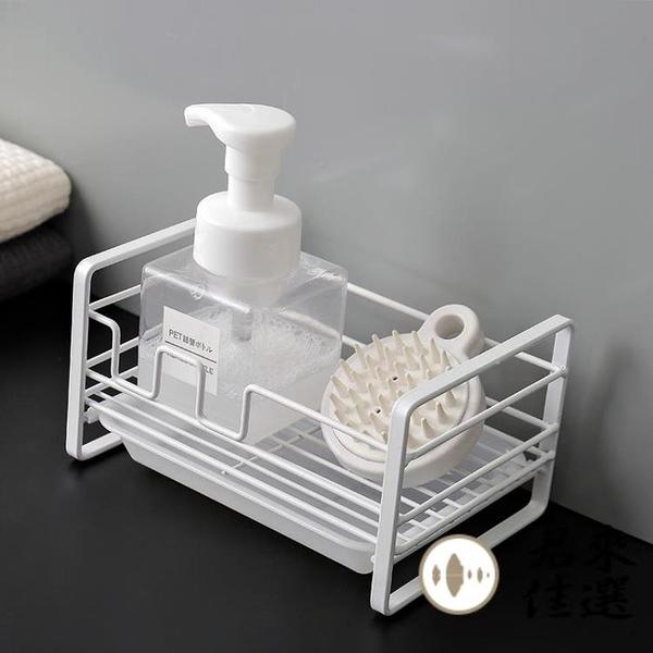 廚房水池水槽置物架洗碗布抹布架收納架臺面【君來佳選】