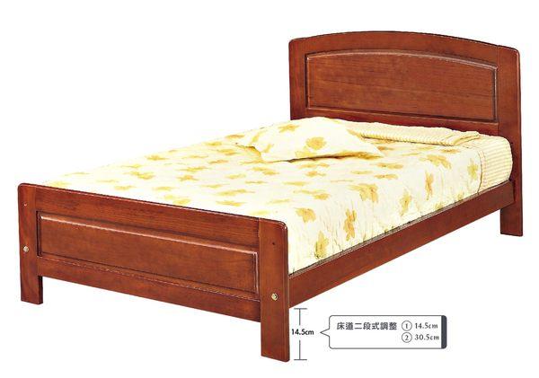 【森可家居】歌麗雅3.5尺柚木色實木單人床 7JX71-3